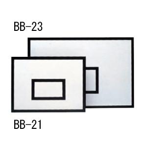 BB-21