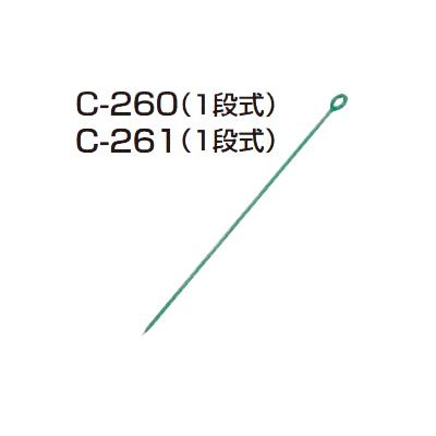 C-260