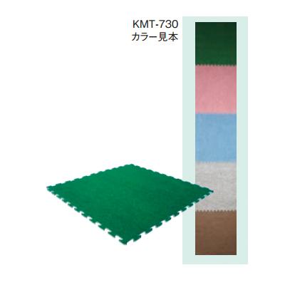 KMT-730