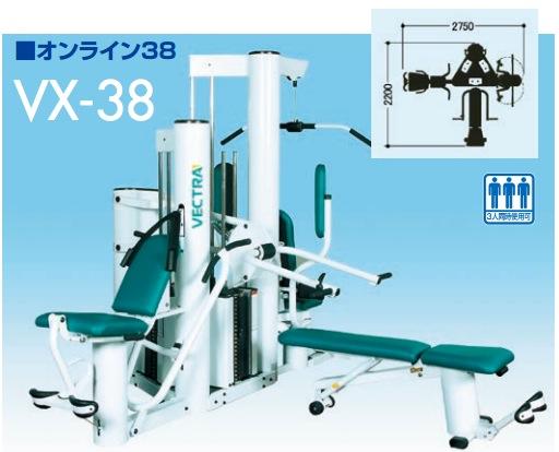 VX-38
